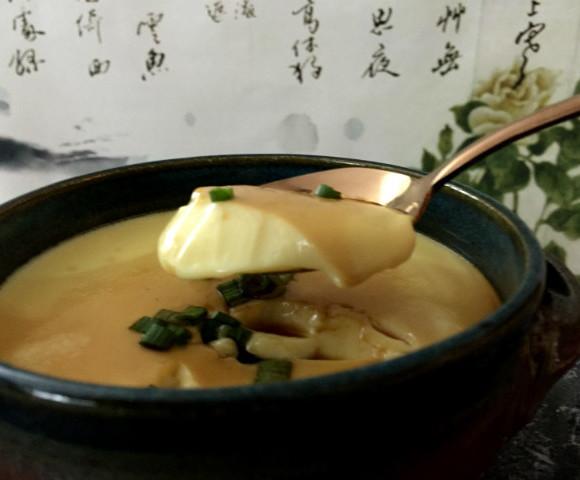 Japanese Steamed Eggs